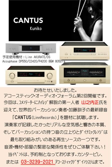 Audiof21_5
