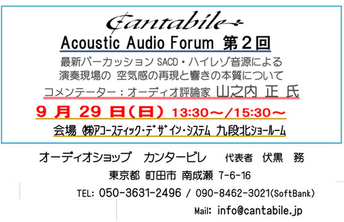 Audiof22_2