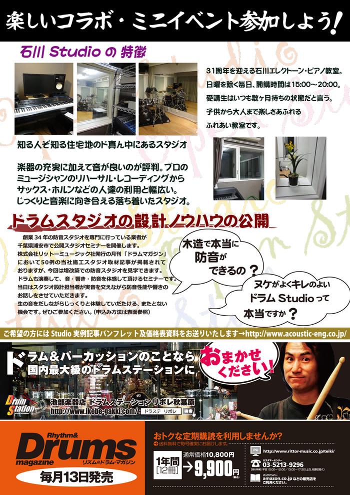 Openstudio322