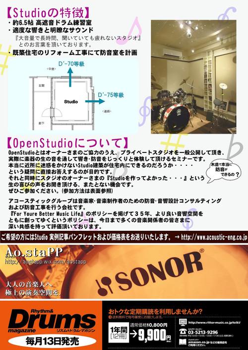 Vol_16_2